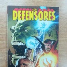 Cómics: LOS DEFENSORES LA MEJOR DEFENSA. Lote 178167022