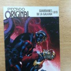 Cómics: GUARDIANES DE LA GALAXIA #19. Lote 179542810
