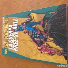 Comics : MARVEL GOLD - LOS VENGADORES - LA GUERRA KREE-SKRULL . NUEVO. Lote 181180746