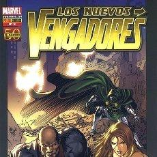 Cómics: VENGADORES, LOS NUEVOS Nº 8 VOL 2 PANINI. Lote 181448721