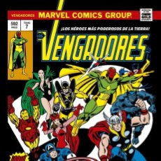 Cómics: VENGADORES 7 VENGADORES REUNIOS ! - PANINI / MARVEL OMNI GOLD / TAPA DURA. Lote 182294996