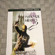Cómics: EL INMORTAL PUÑO DE HIERRO. LA ULTIMA HISTORIA. Lote 215327180