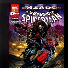 Cómics: ASOMBROSO SPIDERMAN 8 - PANINI / MARVEL TOMO . Lote 182617645