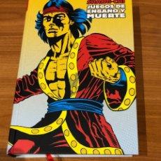 Cómics: SHANG-CHI: JUEGOS DE ENGAÑO Y MUERTE (MARVEL LIMITED EDITION). Lote 182913200