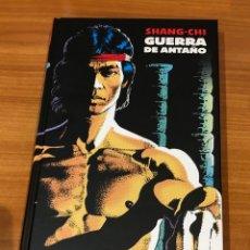 Cómics: SHANG-CHI: GUERRA DE ANTAÑO (MARVEL LIMITED EDITION). Lote 182913516