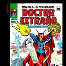 Cómics: DOCTOR EXTRAÑO 1 - PANINI / MARVEL OMNI GOLD / ORIGEN / PRIMEROS CLASICOS DE STAN LEE Y STEVE DITKO. Lote 183977712