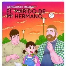 Cómics: EL MARIDO DE MI HERMANO 2 - PANINI / MANGA / NOVEDAD DICIEMBRE. Lote 184291681