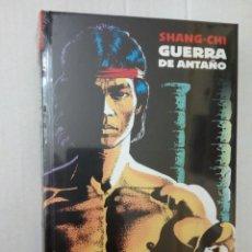 Cómics: SHANG-CHI: GUERRA DE ANTAÑO. MARVEL LIMITED EDITION. Lote 185957657