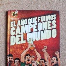 Cómics: EL AÑO QUE FUIMOS CAMPEONES DEL MUNDO. GIJÓN, PANINI CÓMICS, 2010.. Lote 187300117