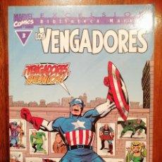 Cómics: BIBLIOTECA MARVEL EXCELSIOR - LOS VENGADORES Nº 3 - FORUM. Lote 187452727