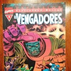 Cómics: BIBLIOTECA MARVEL EXCELSIOR - LOS VENGADORES Nº 4 - FORUM. Lote 187452795