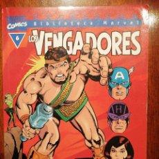 Cómics: BIBLIOTECA MARVEL EXCELSIOR - LOS VENGADORES Nº 6 - FORUM. Lote 187453020
