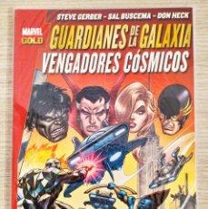 Cómics: GUARDIANES DE LA GALAXIA VENGADORES CÓSMICOS TOMO RÚSTICA (MARVEL GOLD PANINI). Lote 189257798