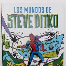 Cómics: LOS MUNDOS DE STEVE DITKO (PANINI CÓMICS 2018). Lote 191290087