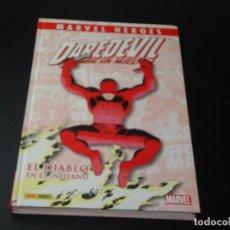 Cómics: MARVEL HEROES DAREDEVIL EL DIABLO EN EL INFIERNO. MUY BUEN ESTADO. Lote 192502155
