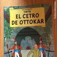 Cómics: EL CETRO DE OTTOKAR , LAS AVENTURAS DE TINTIN, CASTERMAN. Lote 192645817