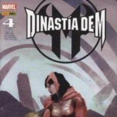 Cómics: DINASTIA M 1-4 + EL DIA DESPUÉS. Lote 194982948