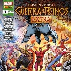 Cómics: UNIVERSO MARVEL: LA GUERRA DE LOS REINOS EXTRA 01. Lote 195130922