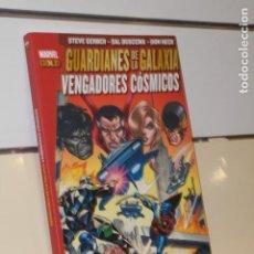 Cómics: MARVEL GOLD GUARDIANES DE LA GALAXIA VENGADORES COSMICOS - PANINI . Lote 195134327