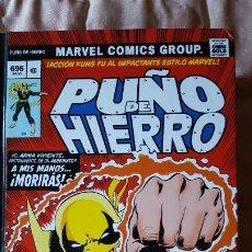 Cómics: MARVEL GOLD PUÑO DE HIERRO. Lote 195159803