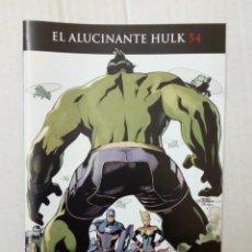 Cómics: EL ALUCINANTE HULK Nº 54. CIVIL WAR II. Lote 195322436