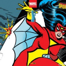 Cómics: MARVEL LIMITED EDITION - SPIDERWOMAN. Lote 195432533