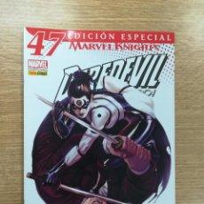 Comics: DAREDEVIL VOL 6 #47 (MARVEL KNIGHTS) EDICION ESPECIAL. Lote 197352933