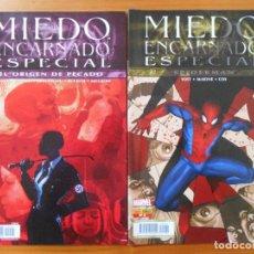 Cómics: MIEDO ENCARNADO ESPECIAL Nº 1 Y 2 - MARVEL - PANINI (8I). Lote 201498461