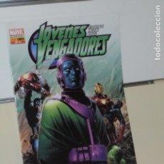 Comics: MARVEL JOVENES VENGADORES Nº 4 - PANINI. Lote 201970303