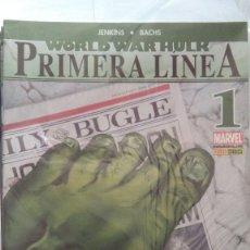 Cómics: WORLD WAR HULK PRIMERA LINEA COMPLETA. Lote 203454796