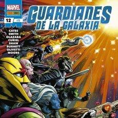 Cómics: GUARDIANES DE LA GALAXIA 12 - PANINI / MARVEL GRAPA / NOVEDAD. Lote 204739701