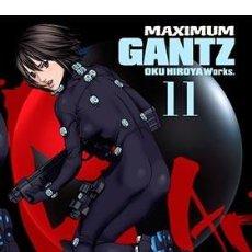 Cómics: GANTZ MAXIMUM 11. Lote 205174350