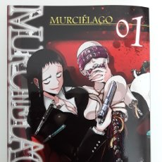 Cómics: MURCIÉLAGO 1 - YOSHIMURAKANA - PANINI / MANGA. Lote 205244323