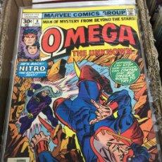Cómics: MARVEL COMICS GROUP- OMEGA NUMERO 8 NORMAL ESTADO. Lote 205541051