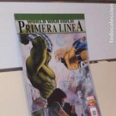 Cómics: WORLD WAR HULK PRIMERA LINEA Nº 4 - PANINI. Lote 205733180