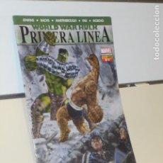 Cómics: WORLD WAR HULK PRIMERA LINEA Nº 2 - PANINI. Lote 205733290