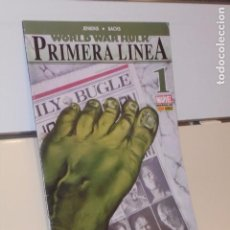 Cómics: WORLD WAR HULK PRIMERA LINEA Nº 1 - PANINI. Lote 205733486