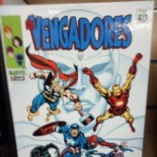 Cómics: LOS VENGADORES TOMO 3 , MARVEL GOLD, UNIDOS EN COMBATE, EDITORIAL PANINI.. Lote 206122900