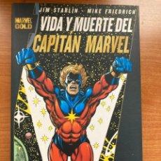 Cómics: VIDA Y MUERTE DEL CAPITAN MARVEL (DESCATALOGADO). Lote 206123737