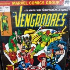 Cómics: LOS VENGADORES ,TOMO 7, MARVEL GOLD, VENGADORES REUNIOS, EDITORIAL PANINI.. Lote 206124371