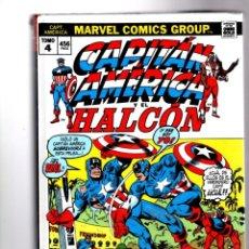 Cómics: CAPITAN AMERICA 4 : EL OTRO CAPITAN - PANINI / MARVEL OMNI GOLD / TAPA DURA / NUEVO Y PRECINTADO. Lote 243155440