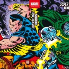Cómics: SUPERVILLANOS UNIDOS (MARVEL LIMITED EDITION). Lote 206413773