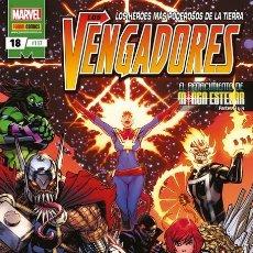 Cómics: LOS VENGADORES 18 - PANINI / MARVEL GRAPA / NOVEDAD. Lote 206804052