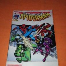 Cómics: SPIDERMAN. MARVEL TEAM-UP. VOLUMEN 1 Nº 1. BIBLIOTECA MARVEL. PANINI.. Lote 207288065