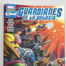 Cómics: GUARDIANES DE LA GALAXIA VOL 2 Nº 12 / 75 - MARVEL - PANINI. Lote 210287260