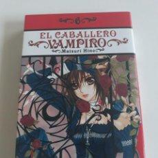 Cómics: EL CABALLERO VAMPIRO Nº 6 - MATSURI HINO. Lote 211447436