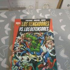 Cómics: MARVEL GOLD LOS VENGADORES DEFENSORES. Lote 211504071