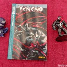 Cómics: COMIC VENENO-ESCALOFRIO-FIGURA DE ACCIÓN VENENO (LOTE UN COMIC Y DOS FIGURAS). Lote 211878057
