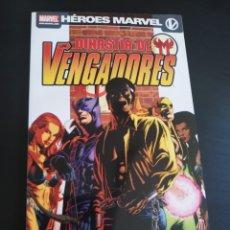 Cómics: CASI EXCELENTE ESTADO DINASTIA DE M LOS VENGADORES HEROES MARVEL PANINI COMICS. Lote 212594665