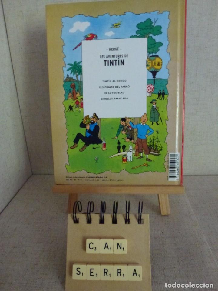 Cómics: Tintín al Congo Hergé Casterman Panini Català formato pequeño - Foto 2 - 213957285
